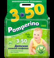 "Влажные детские салфетки ""Pamperino"" триопак (3х50)"