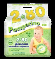 "Влажные детские салфетки без отдушки ""Pamperino"" дуопак (2х80)"