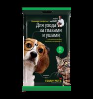 Влажные салфетки для животных Teddy Pets для ухода за глазами и ушами, 15шт