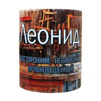 "Кружка с именем ""Леонид"", 330мл"