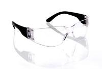 Очки защитные Fiberon ПРОФИ «Классик»