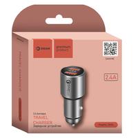 Автомобильное зарядное устройство DREAM 2USB, DRM-SM06, 2.4A