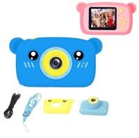 """Детский цифровой фотоаппарат + чехол """"Мишка"""" в подарок"""