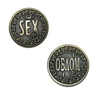 Монета SEX-ОБЛОМ d30мм
