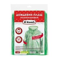 Дождевик-плащ Komfi на кнопках, с капюшоном, Зелёный