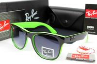 Солнцезащитные очки широкие 2140-3 чёрно/зелёные