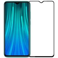 Защитное 5D/9D стекло для Redmi 9