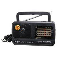Радиоприемник LuxeBass LB-409AC