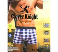 "Трусы-боксеры мужские ""Clever Knight"", 2 шт, арт.9093"
