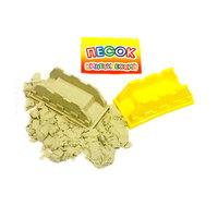 Песок кинетический 200 гр + 1 формочка (крепость) №1