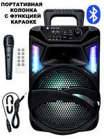 Портативная колонка с микрофоном KTS-1178
