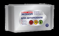"""Унивесальные влажные салфетки для автомобиля """"Эконом Smart"""", 70шт"""