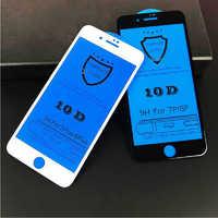 Защитное 10D стекло для Iphone 7plus/8plus