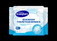 Влажная туалетная бумага Comfort smart, 42шт