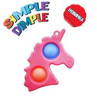 "Брелок Pop It Simple Dimple ""Единорог"""