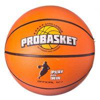 Мяч баскетбольный, арт.013