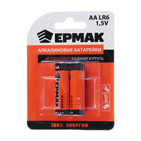 """ЕРМАК Батарейки 2шт """"Alkaline"""" щелочная, тип AA"""