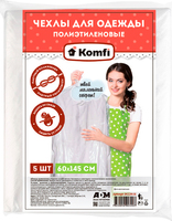 Чехлы для одежды Komfi, 60х145см, 5 шт
