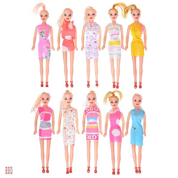 Кукла 29 см