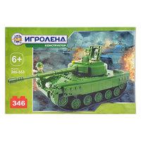 """Конструктор """"Армия. Танк"""", 346 дет."""