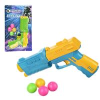 Пистолет стреляющий шариками, 4 шарика