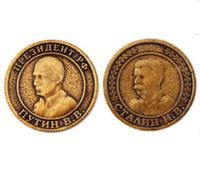 Монета ПУТИН В.В. и СТАЛИН И.В. d30мм