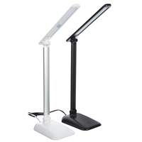 Лампа настольная с сенсорным выключателем, 24 LED