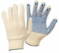 Рабочие перчатки хб с ПВХ 4 нити