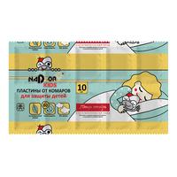 Пластины от комаров без запаха для детей NADZOR Kids 10 шт