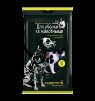 Влажные салфетки Teddy Pets для уборки за животными, 25шт