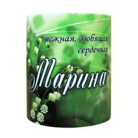 "Кружка с именем ""Марина"", 330мл"