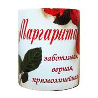 "Кружка с именем ""Маргарита"", 330мл"