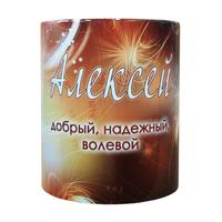 """Кружка с именем """"Алексей"""", 330мл"""