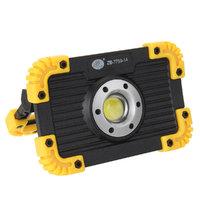 Прожектор светодиодный аккумуляторный ZB-7759-14