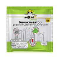 Биоактиватор для дачных туалетов, септиков, выгребных ям Nadzor Garden 50 гр.