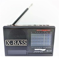 Радиоприемник GOLON RX-327