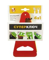 """Ключ универсальный для банок и бутылок """"СуперКлюч"""" 4 в 1"""